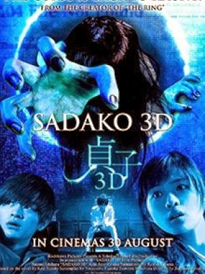 Lời Nguyền Quỷ Ám 2 - Sadako 2 - 2014