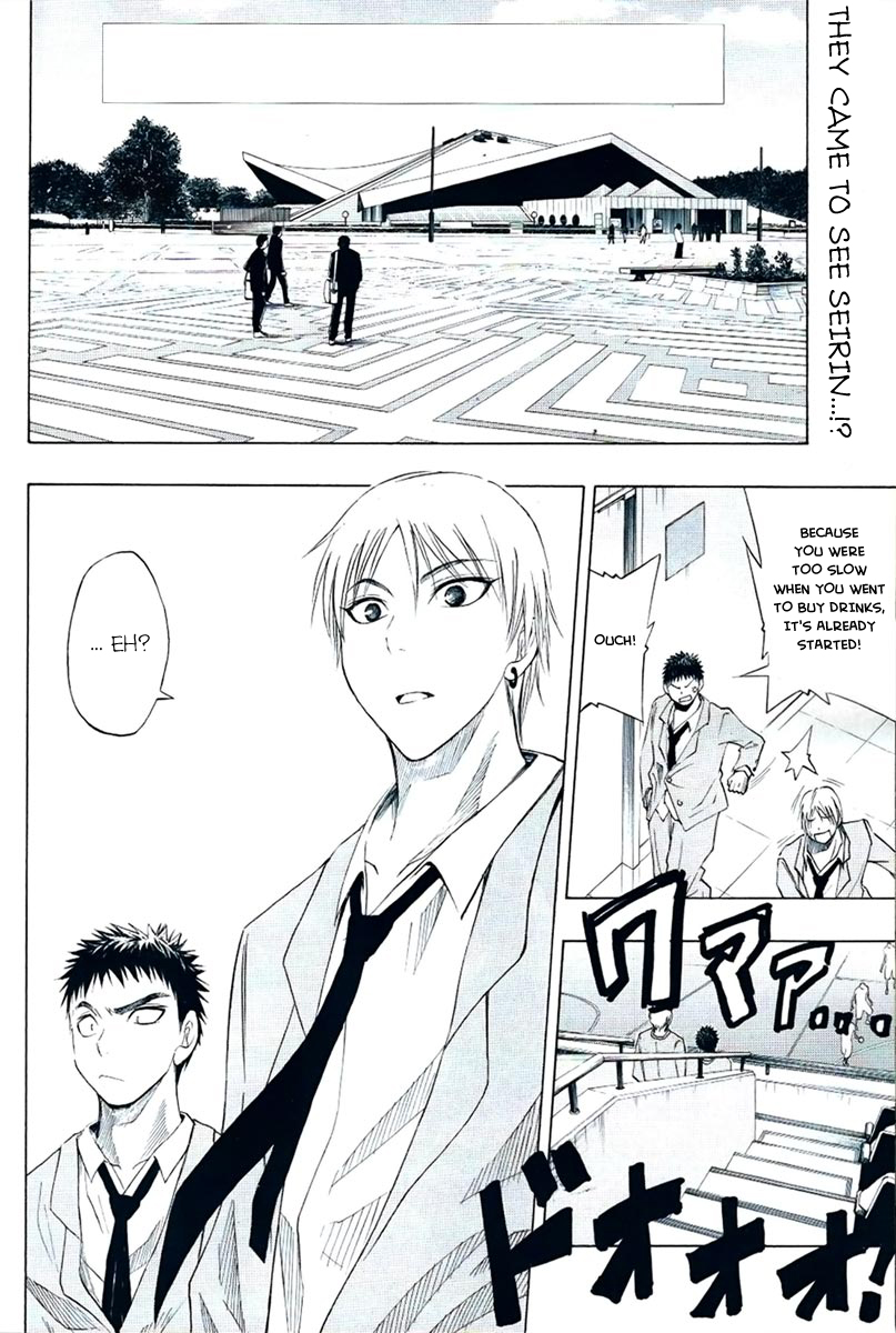 Kuruko no Basket Manga Chapter 20 - Image 02