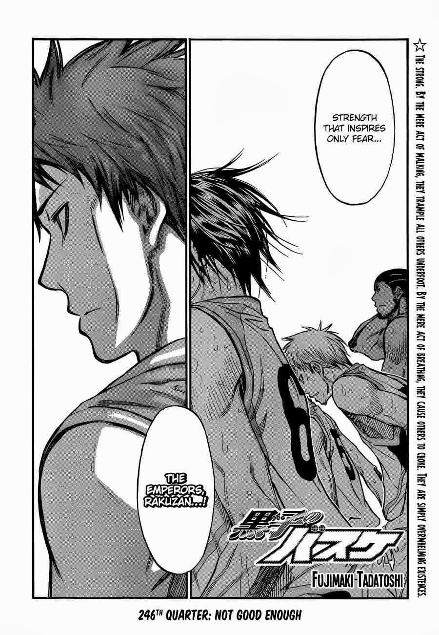 Kuroko no Basket Manga Chapter 246 - Image 02