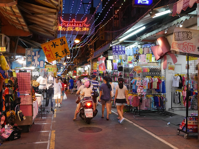 Xinzhuang Night Market