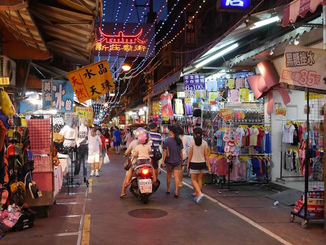 Xinzhuang Night Market