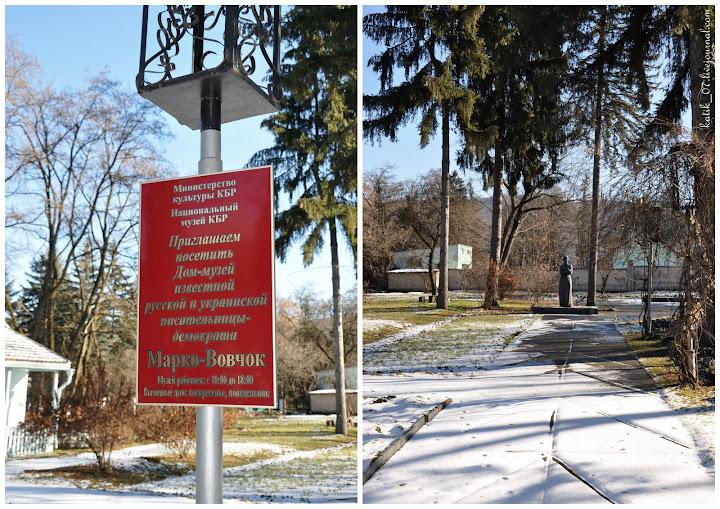 Городской парк. Нальчик.