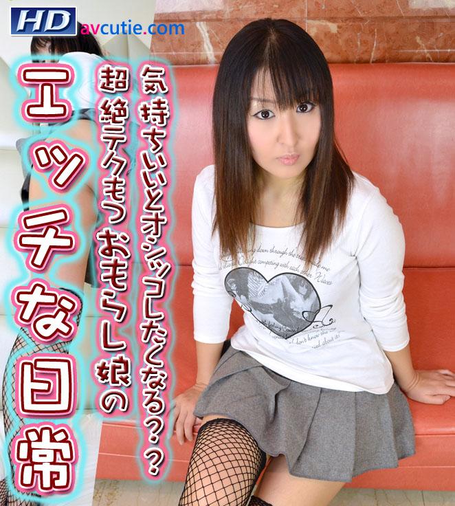 Gachinco.gachi405.Kotono