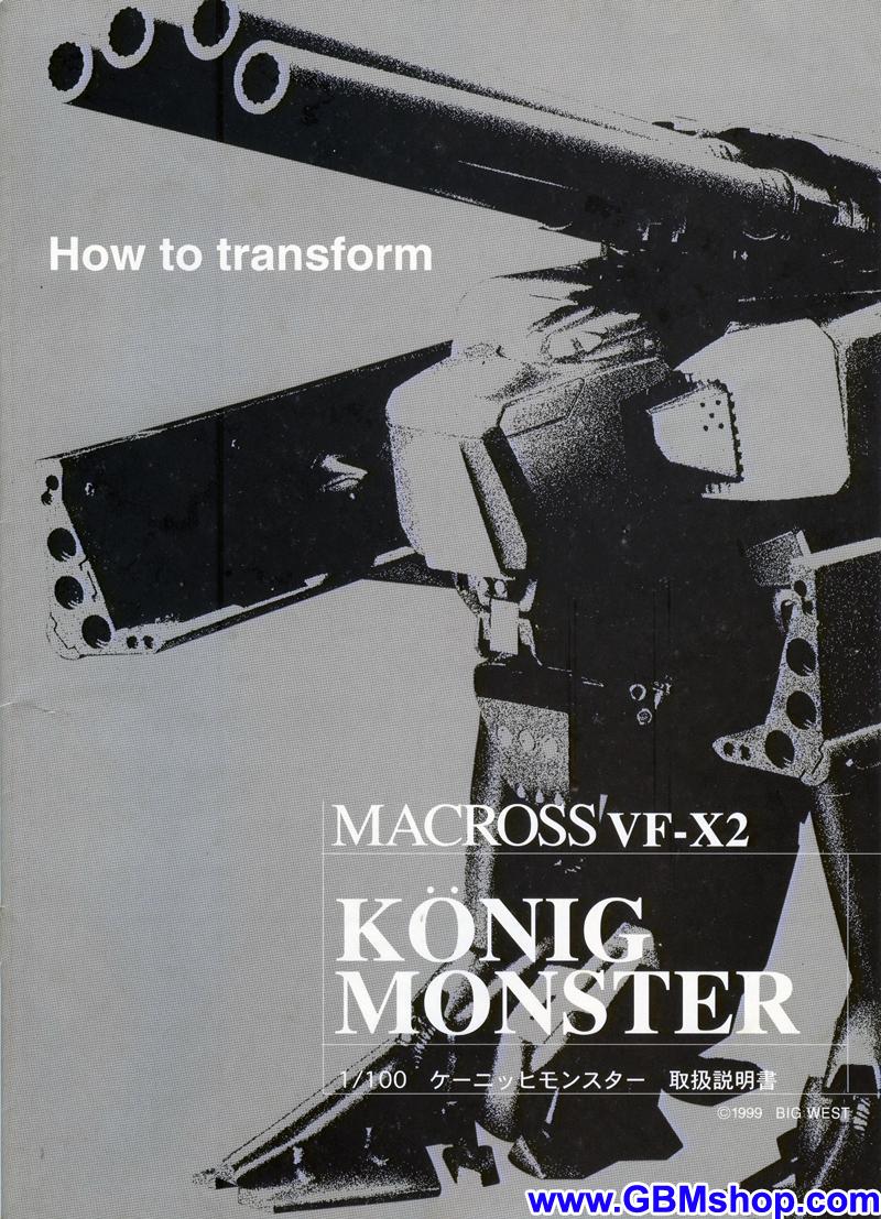 Macross VF-X2 Yamato 1/100 VB-6 König Monster Transformation Manual Guide