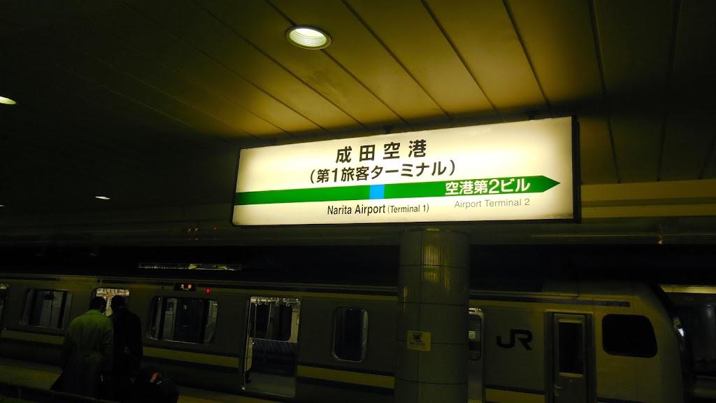 photo DSCN3088