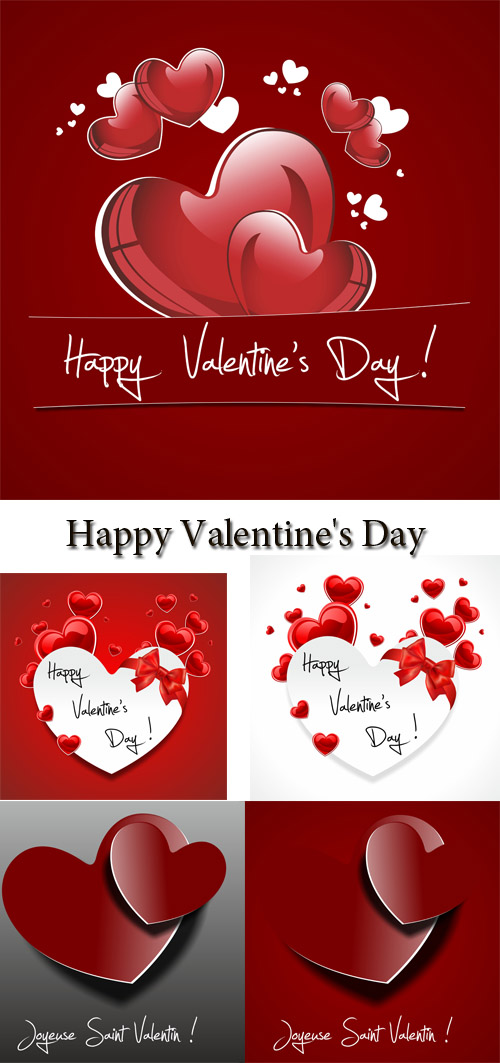 Stock: Happy Valentine's Day