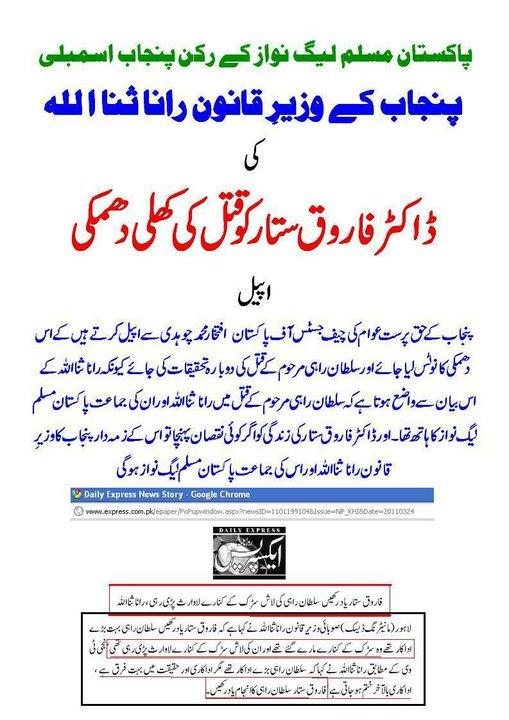Sirf Karachi