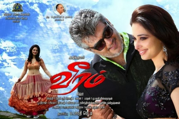 Veeram - Music Review