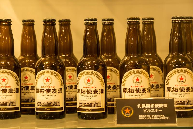 札幌開拓使麦酒醸造所 写真4