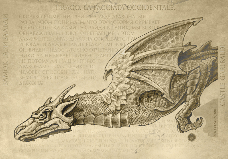Замок Гарибальди, Castle Garibaldi, замок, архитектура, гостиница, дизайн, дизайн фасада, дизайн-проект, замок в Хрящевке, отель, exterior design, facade design, gothic revival, дракон, dragon,