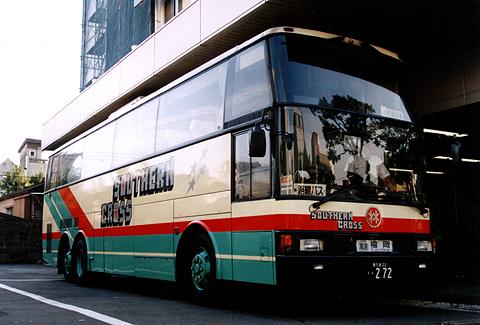 林田バス「サザンクロス」・272 日産スペースウイング(P-DA67UE)