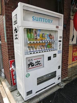 お店の前の自販機