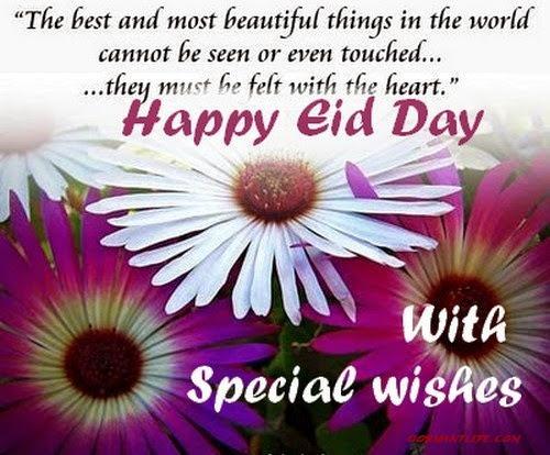 eid greeting cards 2014 flower eid mubarak cards 2014 - Eid Ul Fitr 2014: Greeting, Cards And SMS