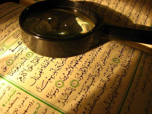 Spells Reversal With The Help Of Quran Image