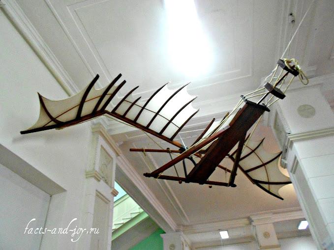 летательный аппарат да Винчи