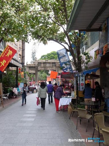 泮宮石坊文化商圈