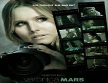 فيلم Veronica Mars