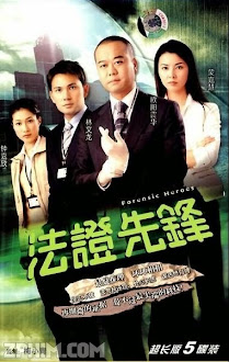 Bằng Chứng Thép - Forensic Heroes (2006) Poster
