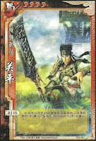 Guan Ping 3
