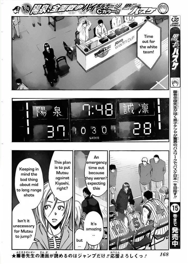 Kuroko no Basket Manga Chapter 153 - Image 06