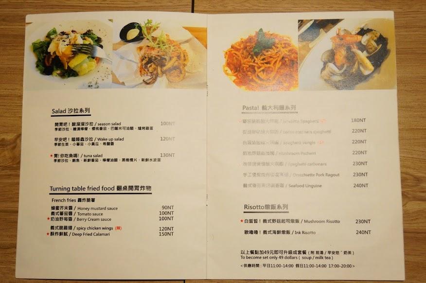 板橋美食推薦-道地義式料理-【翻桌吧 Turning Table BRUNCH】(捷運江子翠站)
