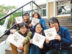 莿桐 -「2013說稻做稻-莿桐生活農民曆」