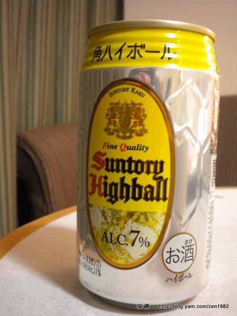 SUNTORY HIGHBALL