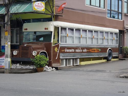 バス喫茶店 トラン県トラン