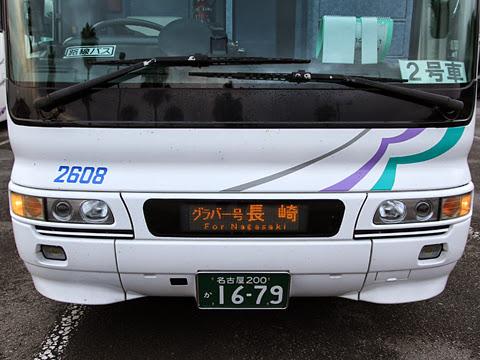 名鉄バス「グラバー号」 2608 正面