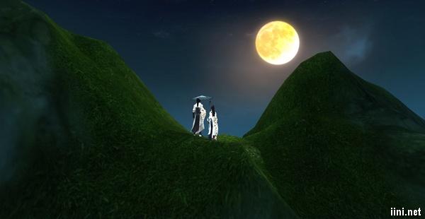 ảnh trăng trên đầu núi