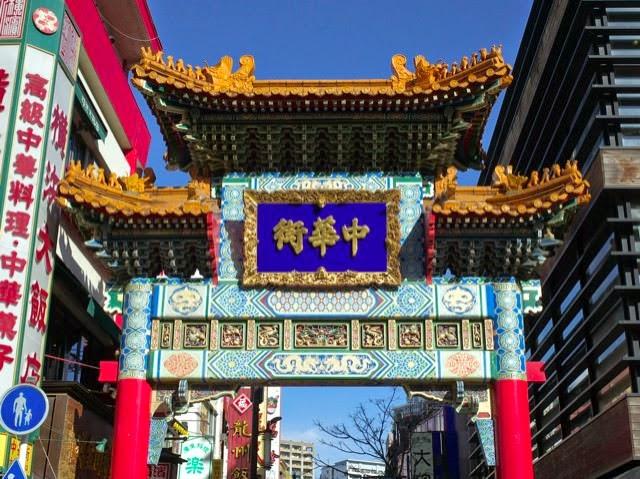 中華街の入口、善隣門