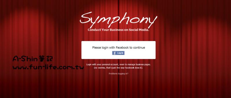 登入使用symphony