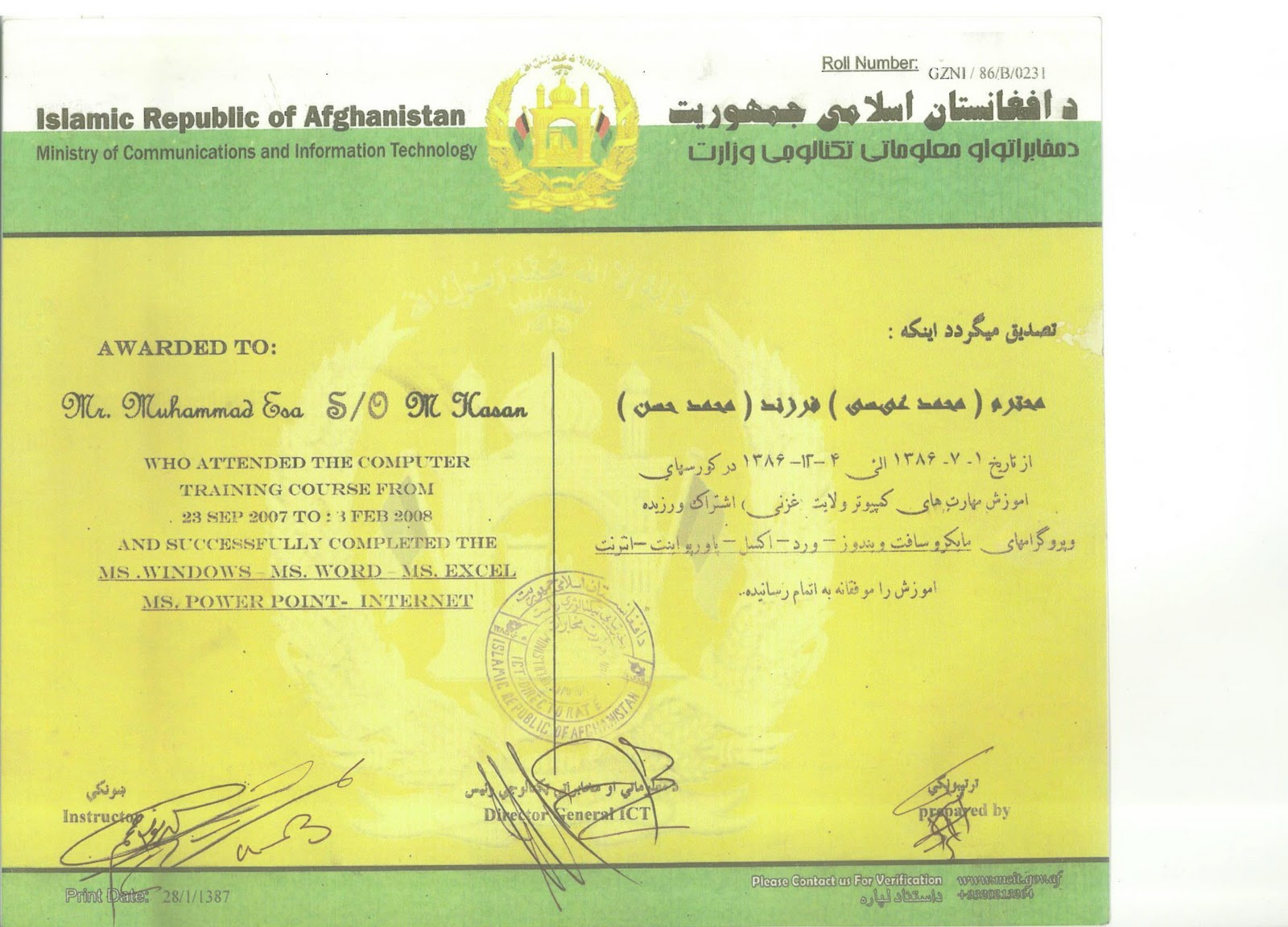 mohammad esa sahel resume march 2011