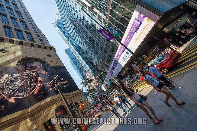 Hong Kong Central Street Photo