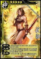 God Zhu Rong
