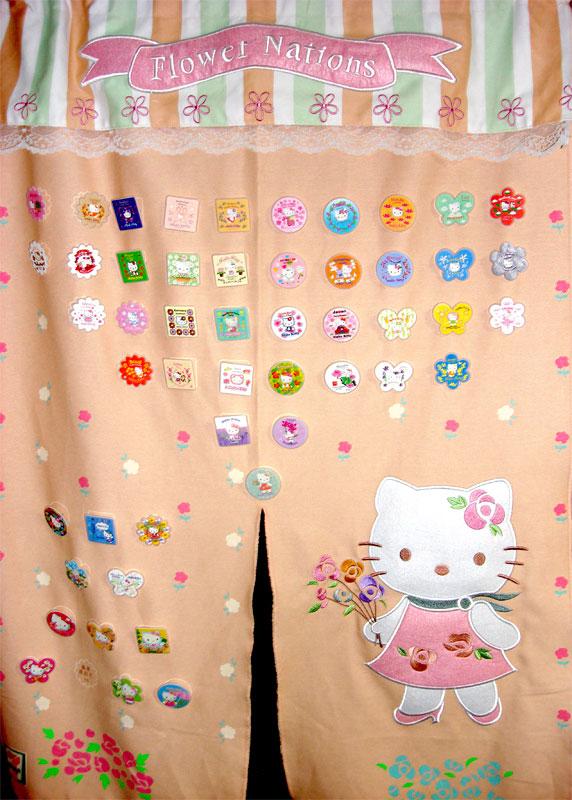 Hello Kitty 布廉