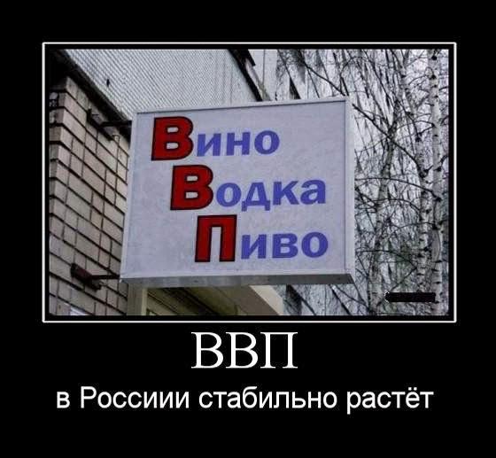 Центробанк РФ в пятницу продал еще $1 млрд для стабилизации рубля: за пять дней на спасение российской валюты потратили $3,6 млрд - Цензор.НЕТ 3443