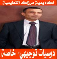 مراجعة شاملة في مهارات الاتصال م3 للعام 2014 للاستاذ جهاد ابوعجمية