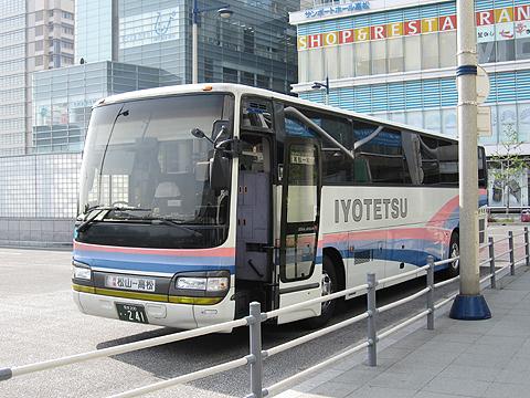 伊予鉄道「坊ちゃんエクスプレス」・241 JR高松駅にて