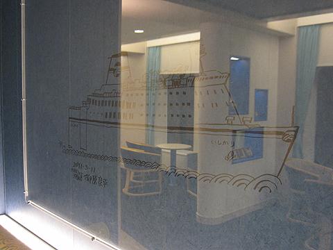 太平洋フェリー「新いしかり」 柳原先生壁画 その1