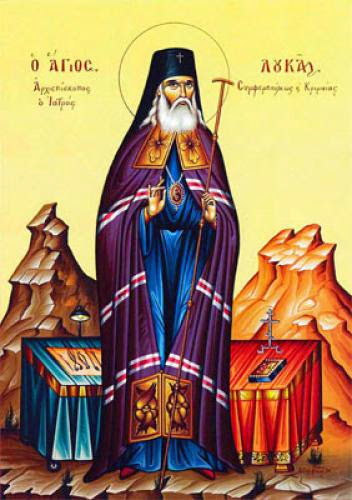 On Science And Religion St Luke The Surgeon Of Simferopol