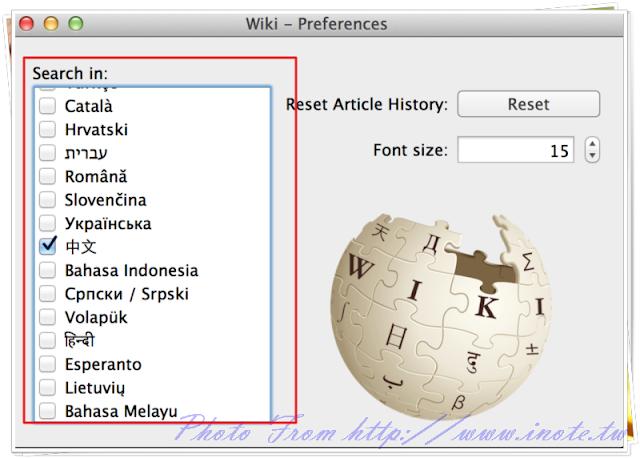 Wiki%2520Reader 2