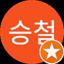 Photo of 백승철