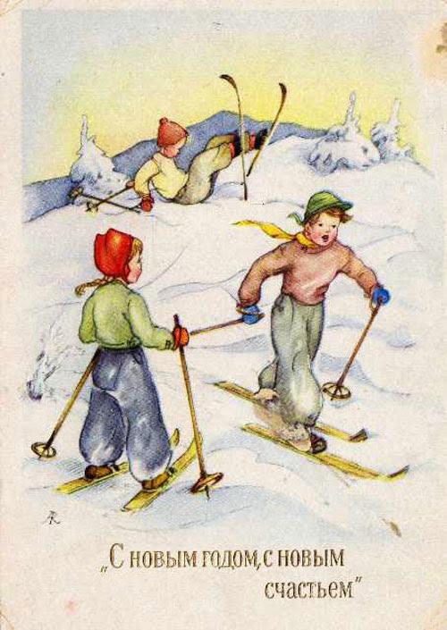 Новогодние открытки 50х годов, поздравления