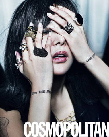 Park Si Yeon ถ่ายแแบบเครื่องประดับลง Cosmopolitan