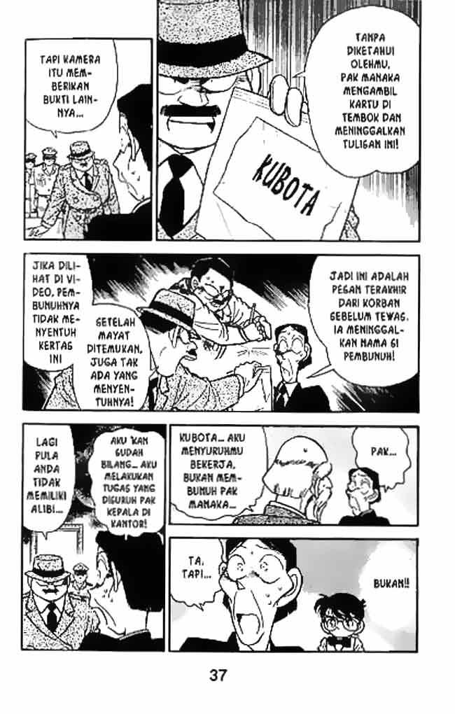3 Detective Conan   032 Pena Macet