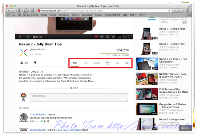 YouTube%2520Redesign 5