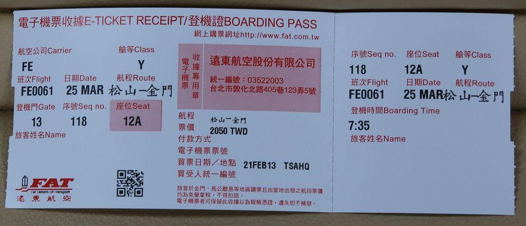 photo TSA-KNH%2520008