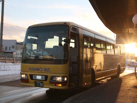 くしろバス「特急ねむろ号」 ・129 根室駅前ターミナルにて