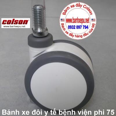 Bánh xe đôi y tế CPT Colson Caster Mỹ phi 75 trục ren cọc vít | CPT-3854-85
